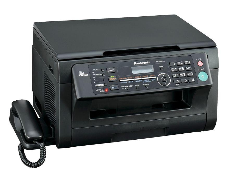 Panasonic kx mb2020 скачать программу