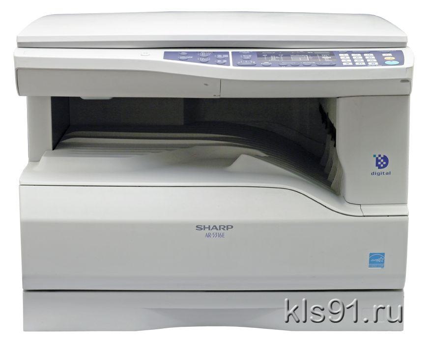 Download Sharp Ar 5316 Printer Driver